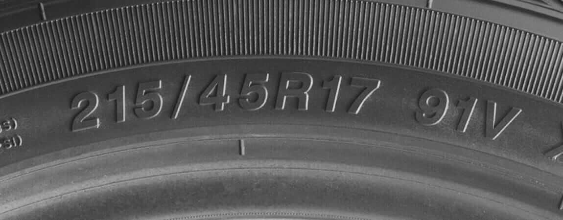 Tires101_PCR
